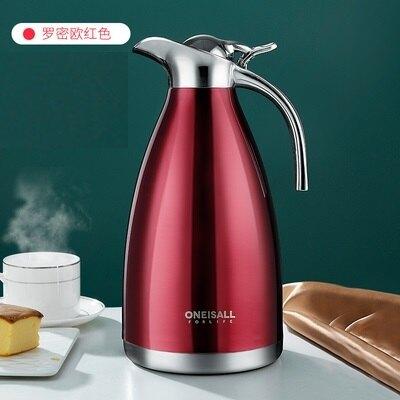 保溫壺熱水壺 真空保家用小型304不銹鋼暖水壺宿舍學生暖瓶開水瓶大號茶瓶