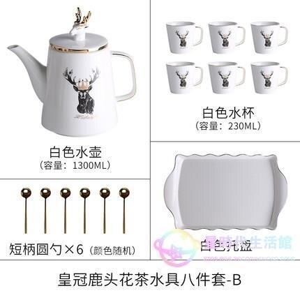 杯具套裝 馬克杯陶瓷杯北歐茶壺套裝水杯簡約創意陶瓷整套泡茶具杯子