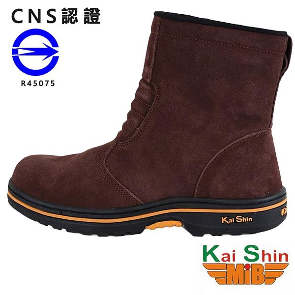 男款 凱欣 KS MIB MPLA603 B03 CNS認證高筒真皮氣墊安全鞋 鋼頭鞋 工作鞋 氣墊鞋 59鞋廊