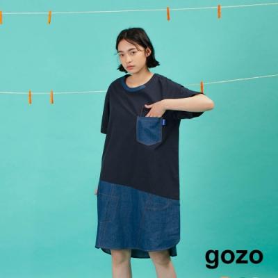 gozo-休閒拼接牛仔襯衫洋裝(三色)