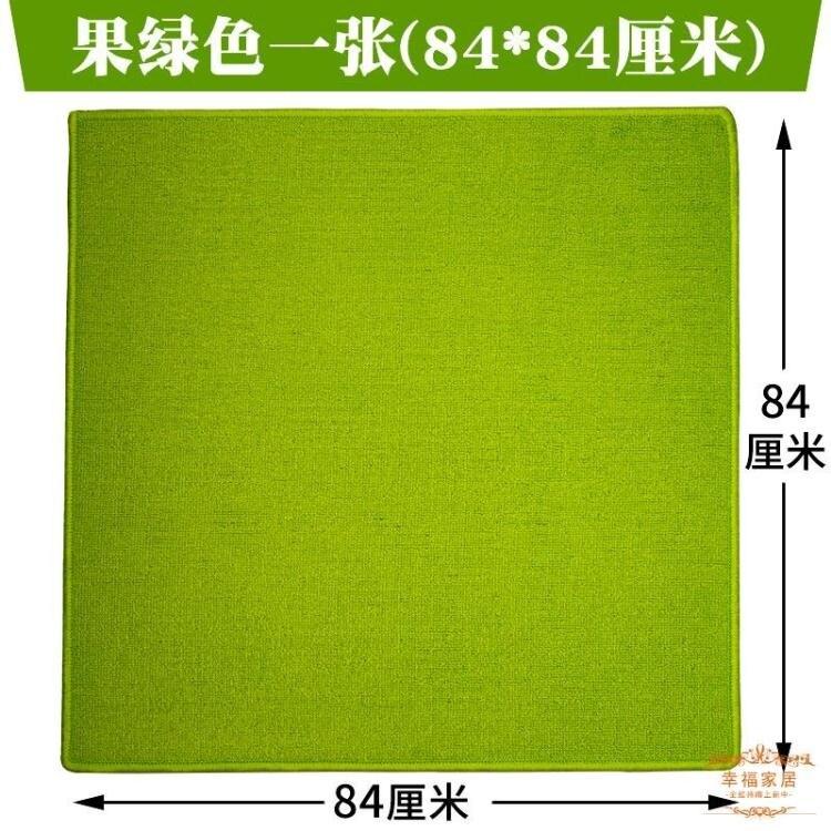 麻將桌布 墊子 家用打牌正方形台面布加厚消音防滑手搓純色麻將毯T