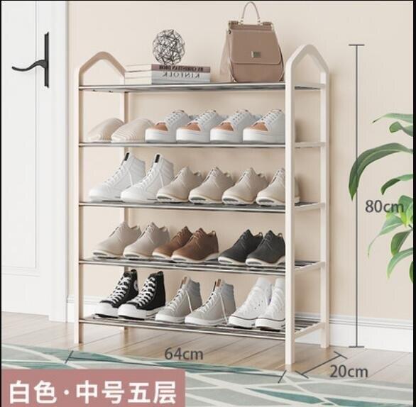 鞋架 簡易鞋架子家用經濟型放小門口收納神器多層防塵鞋柜宿舍室內好看