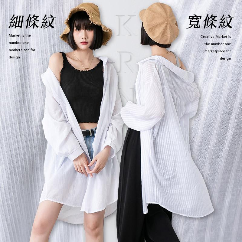PUFII-襯衫 棉麻條紋長版襯衫上衣- 0330 現+預 春【CP20029】
