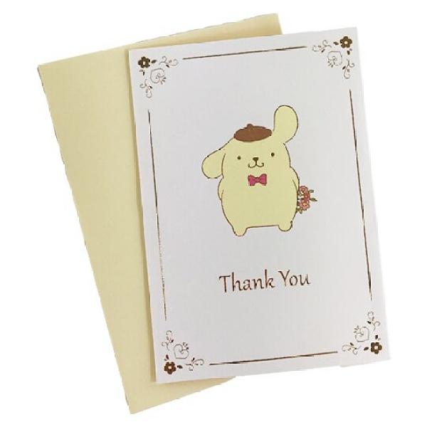 小禮堂 布丁狗 直式萬用卡片 立體卡片 祝賀卡 送禮卡 感恩卡 (黃 金框) 4711717-30964