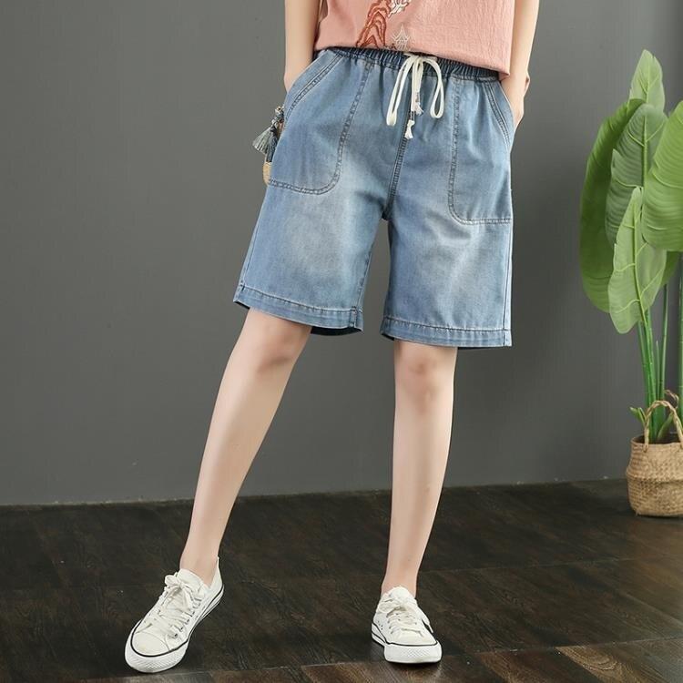 牛仔五分褲 鬆緊腰牛仔五分褲女夏寬鬆休閒直筒中褲高腰寬管短褲
