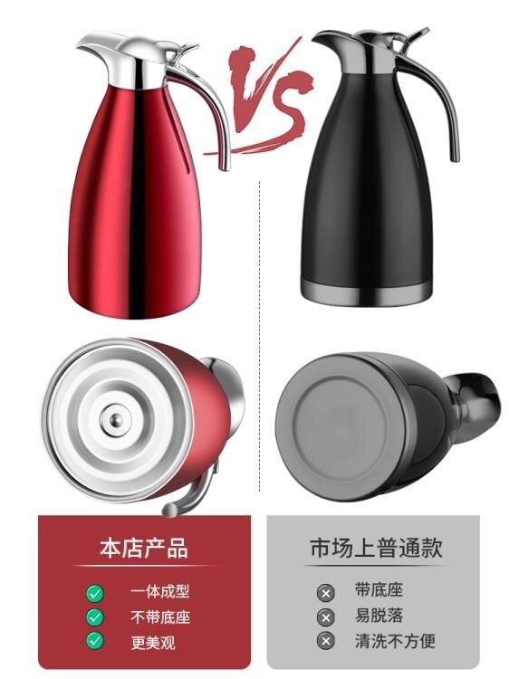 保溫壺熱水壺 歐式家用不銹鋼熱水瓶大容量暖壺開水瓶2升保溫水壺