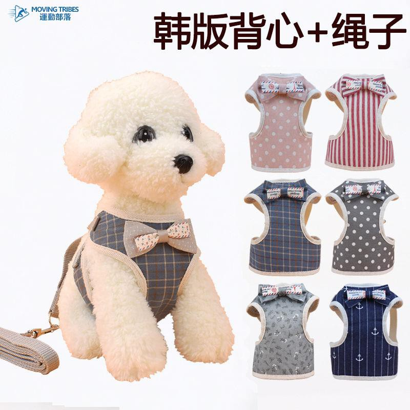 小型狗狗牽引繩胸背帶泰迪比熊小型犬背心式遛狗繩貓繩子寵物用品