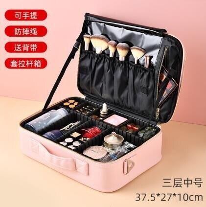 化妝包 化妝包女旅行便攜化妝品收納盒2021新款超火大容量少女心手提箱包