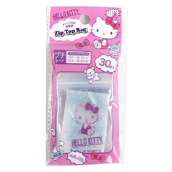 小禮堂 Hello Kitty 直式方形透明夾鏈袋組 塑膠分裝袋 糖果袋 飾品袋 銅板小物 (XS 30入 紫) 4573135-58505