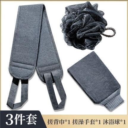 搓澡巾 男士專用搓澡巾洗澡巾強力搓泥搓灰神器家用手套擦背搓背長條后背