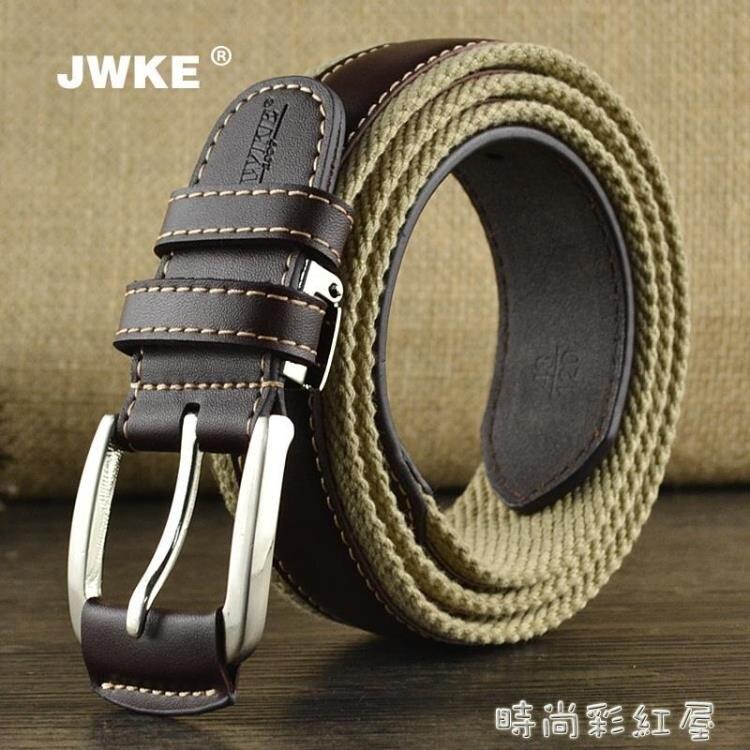JWKE帆布腰帶男士真皮拼接韓版針扣休閒皮帶男潮年輕人百搭褲帶 釦子小鋪