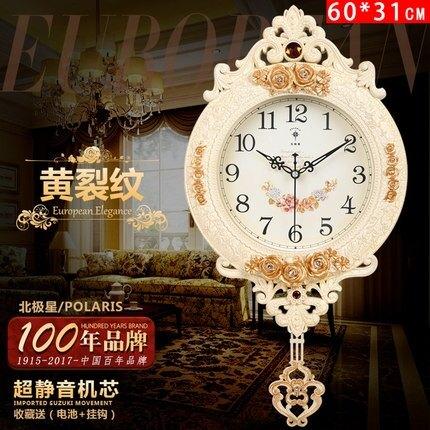 掛鐘 歐式鐘錶創意掛鐘搖擺時尚掛牆掛錶靜音客廳時鐘石英鐘家用T
