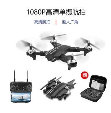 航拍器 無人機航拍高清專業4K小學生兒童玩具小型遙控飛機GPS飛行航拍器