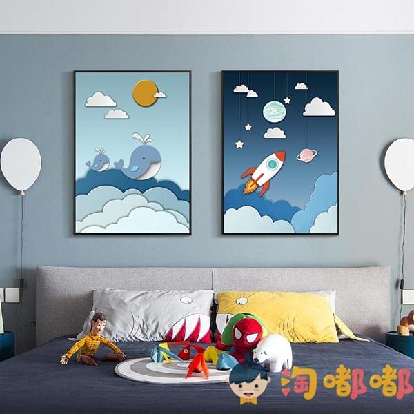兒童房裝飾畫臥室床頭背景墻掛畫北歐卡通壁畫【淘嘟嘟】