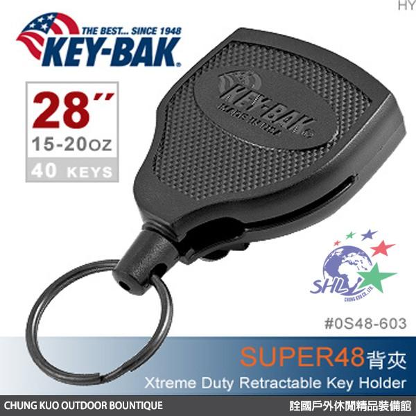KEY-BAK SUPER 48 Xtreme Duty 28 伸縮鑰匙圈 (背夾款) / 0S48-603【詮國】
