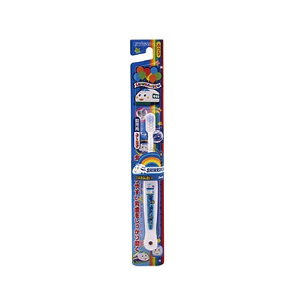 EBISU 新幹線 3~6歲 兒童牙刷 (單支)【杏一】