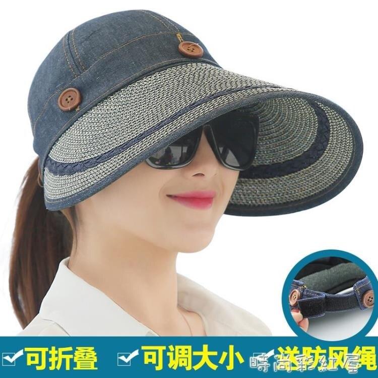 夏季大帽檐防曬遮陽帽女遮臉可折疊空頂涼帽子騎車防紫外線太陽帽 釦子小鋪