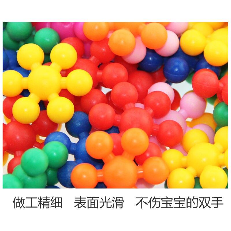 雪花片 雪花片梅花積木大號塑料1000拼插男女孩1-2兒童3-6周歲玩具『XY17413』