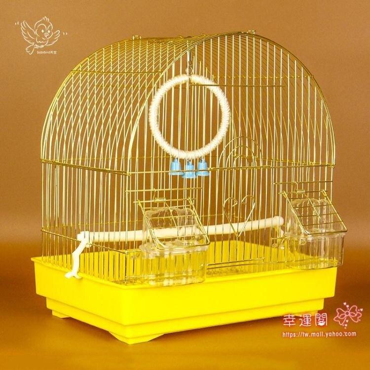 鳥籠 小型鸚鵡籠 虎皮牡丹文鳥籠 鳥用金屬籠 珍珠鳥籠相思鳥 觀賞鳥籠【全館免運 限時下殺】