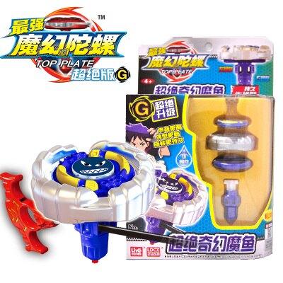 陀螺 靈動創想魔幻陀螺回旋手指尖小男孩寶寶益智玩具烈焰獸王對戰套裝『XY17468』