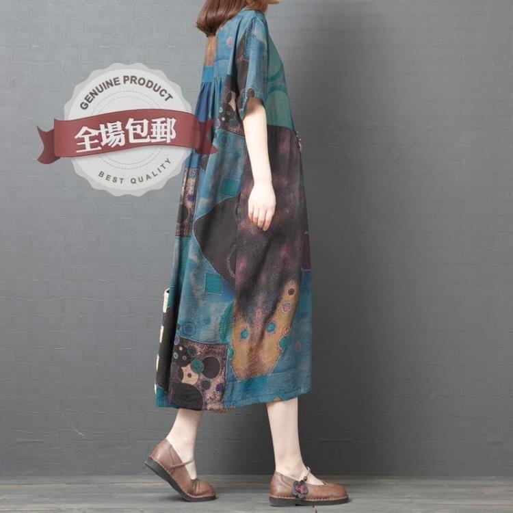 棉麻洋裝 夏季新款文藝大碼棉麻寬松顯瘦民族風印花拼接中長款短袖連衣裙女