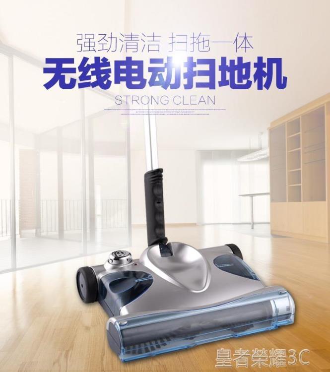 電動拖把 自動無線家用手推式掃地機電動拖把掃地拖地吸塵三合一神器一體機 摩登生活