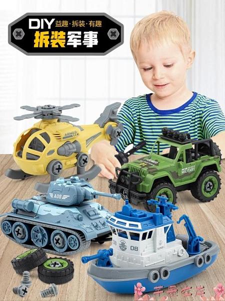 玩具車組裝動腦拼裝益智智力3可拆卸兒童擰螺絲刀玩具4男孩5拆裝工程車2  芊墨左岸 上新