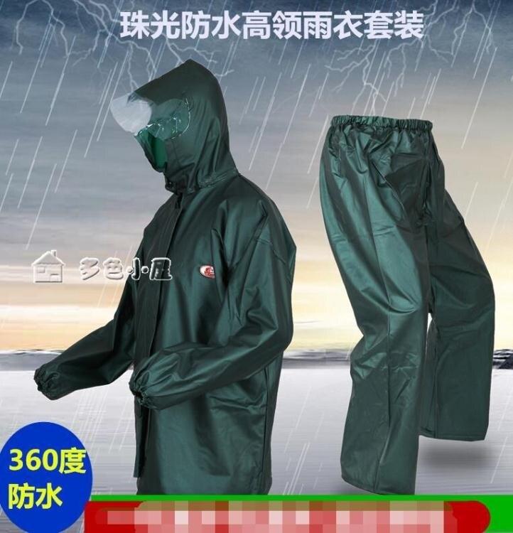 雨衣雨褲套裝分體防水海膠雙層復合珠光騎行外賣雨衣套裝男士女 【快速出貨】