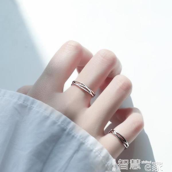 戒指 純銀素圈戒指女尾戒小指時尚個性小眾設計小拇指單身食指冷淡風 【99免運】