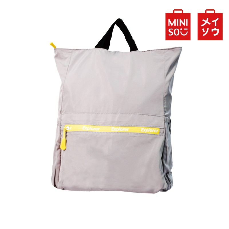 【MINISO名創優品】便攜雙肩包 灰色 輕便後背包 運動後背包
