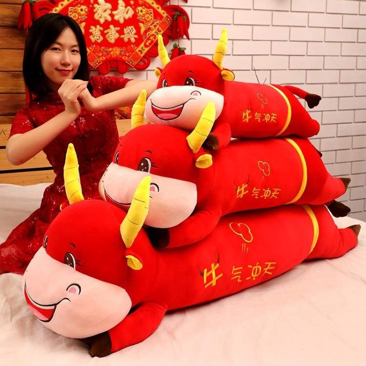 牛玩偶 2021牛年吉祥物公仔布娃娃新年禮物招財送福生肖趴趴玩偶毛絨玩具