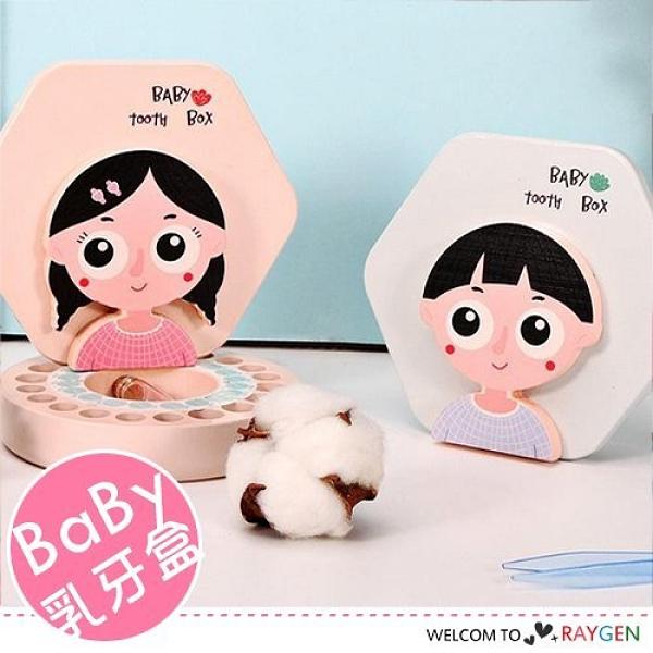 木製卡通造型嬰兒乳牙保存盒 收藏盒