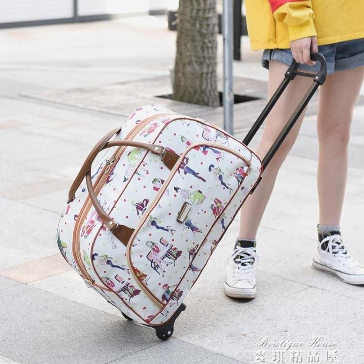 85折!限時下殺!旅行袋 大容量防水手提行李包登機箱旅行袋PU旅行拉桿包女行李拉桿袋男