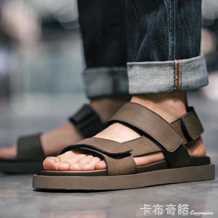 男士涼鞋新款夏季軟底潮流沙灘鞋休閒防滑耐磨外穿涼拖鞋 卡布奇諾