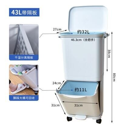 垃圾桶 雙內桶垃圾分類垃圾桶家用廚房干濕三分離雙層帶蓋腳踏日本四合一