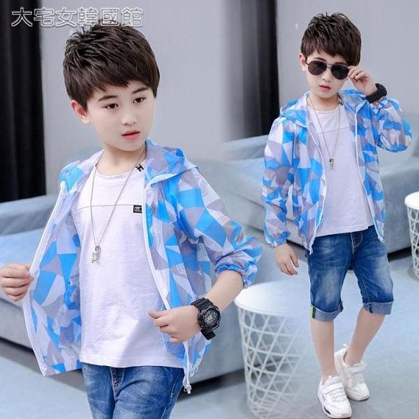 兒童防曬兒童防曬衣男童外套夏季薄款童裝新品中大童防紫外線透氣潮流 快速出貨