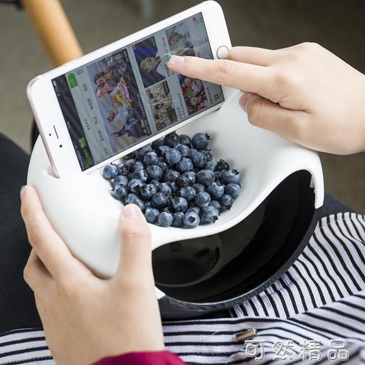 懶人追劇嗑吃瓜子神器瓜子盤盒果盤可放手機瓜子殼收納盒手機架 特惠九折