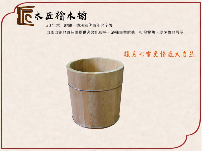 [台灣木匠檜木桶] 檜木橢圓泡腳桶  香檜1.5尺(45公分)