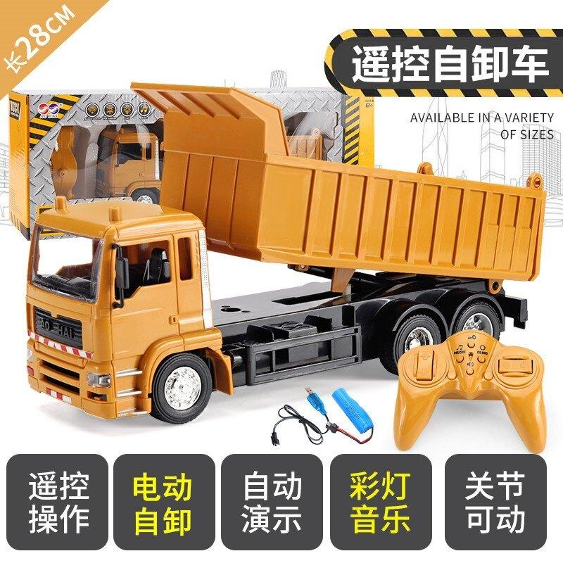 遙控重型卡車兒童玩具大拖掛車拖頭模型果園運輸車小型貨車大號