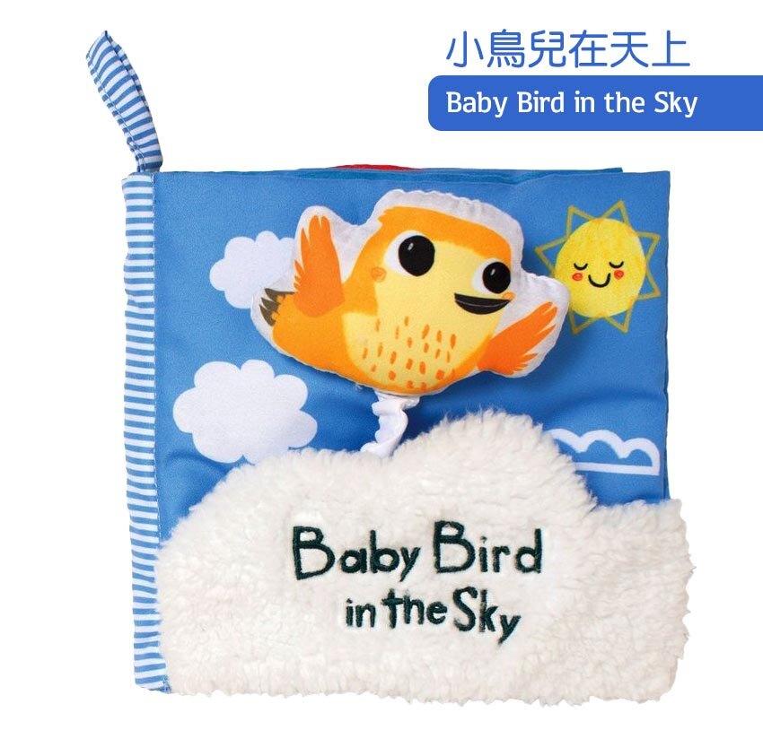 美國Manhattan Toy軟布書-小鳥兒在天上
