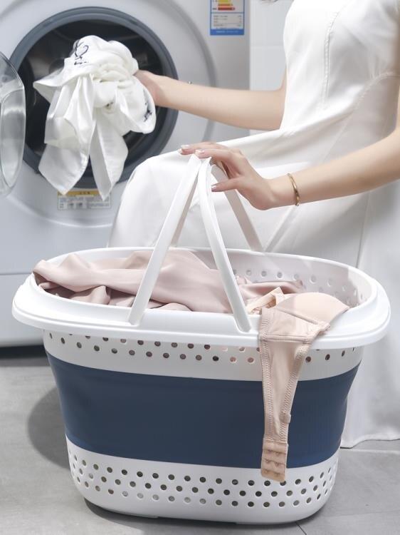 收纳篮 臟衣服玩具收納筐神器家用可折疊臟衣籃浴室洗衣裝衣的籃子臟衣簍