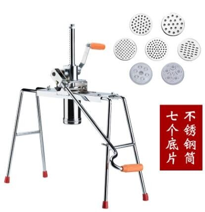 壓麵機 家用饸饹機 手動饸烙粉條壓面機河洛機壓面條機器 不銹鋼壓面器