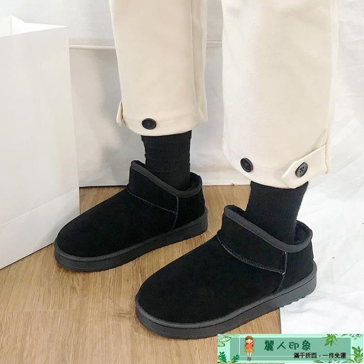 雪地靴 雪地靴女新款時尚短筒冬季加絨加厚保暖防滑韓版百搭學生棉鞋【如夢令】