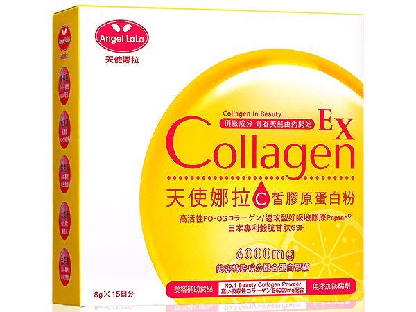 Angel LaLa~天使娜拉 C皙膠原蛋白粉(15包/盒)【DS000712】