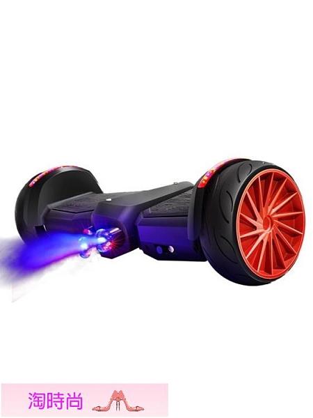 電動平衡車 兒童智慧平衡車電動雙輪成人成年8-12兩輪代步車平行車噴霧 淘時尚 免運