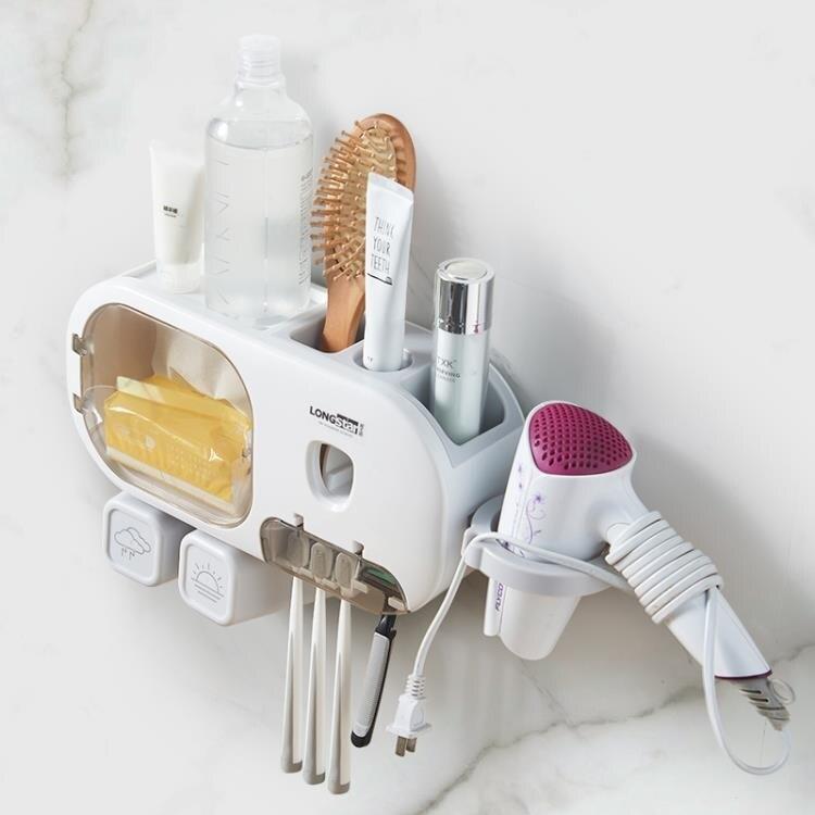 免運 精品-牙膏牙刷一體置物架刷牙杯掛墻式帶吹風機衛生間免打孔壁掛式套裝