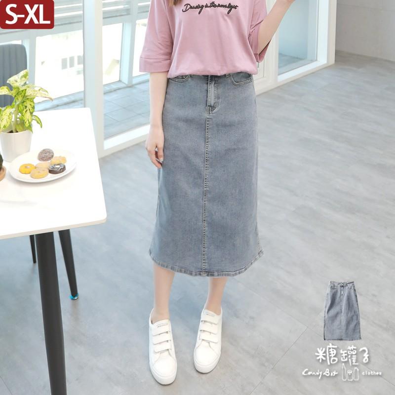 糖罐子側開衩造型釘釦口袋單寧裙《預購》(S-XL)【SS1941】