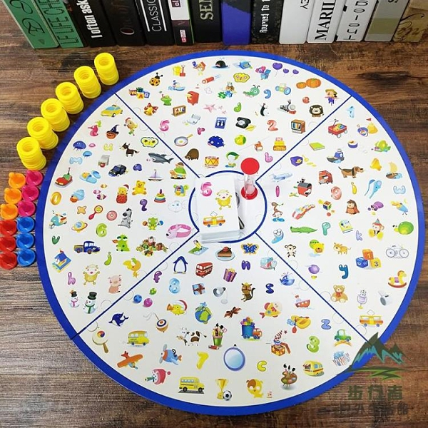 親子互動桌游男孩子智力邏輯益智思維訓練玩具【步行者戶外生活館】