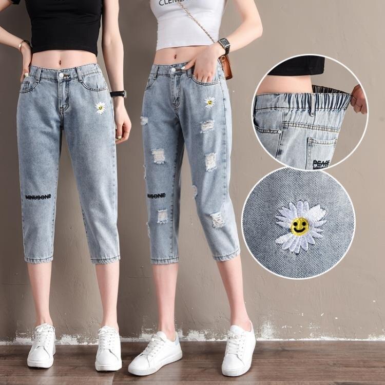 牛仔七分褲 牛仔七分褲女夏季薄款高腰顯瘦寬鬆哈倫7分小雛菊哈倫老爹褲