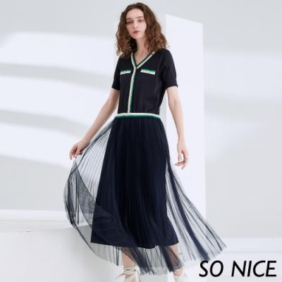 SO NICE質感針織拼接壓褶網紗洋裝